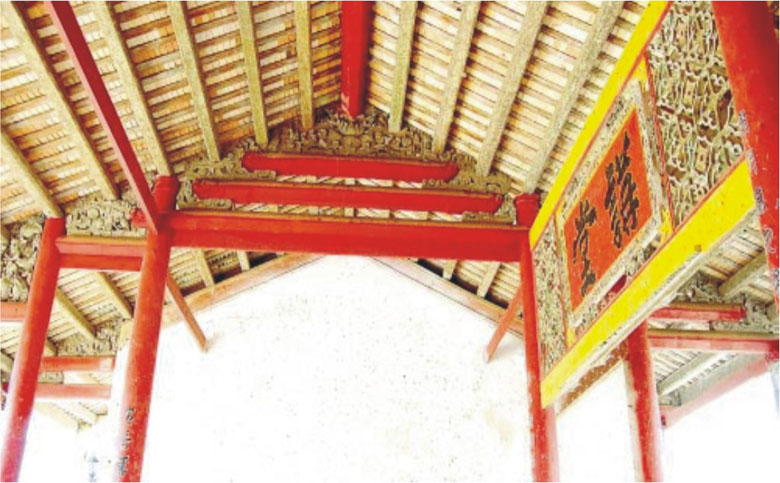 中式书卷边框简笔画
